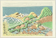 Takeji Asano 1900-1999 - Takaya Village in Noto Peninsular
