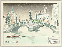 Tomikichiro Tokuriki 1902-1999 - Four Seasons of Tokyo - Nihonbashi Bridge in Snow