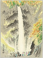 Eiichi Kotozuka 1906-1979 - Kegon Waterfall in Nikko