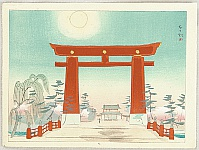 Tasaburo Takahashi 1904 - ? - Heian Jingu Shrine Torii and the Sun