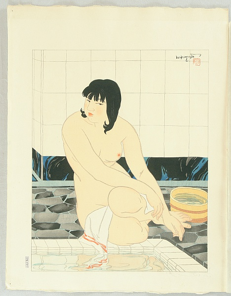 Toraji Ishikawa 1875-1964 - Ten Types of Female Nudes - in the Bathroom