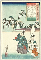 Kuniyoshi Utagawa 1797-1861 - 100 Poems by 100 Poets - Fujiwara Toshiyuki no Ason