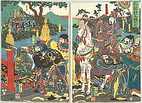 Kuniyoshi Utagawa 1797-1861 - Illustrations for the Romance of the Three Kingdoms - Kan-u defeats Gokaku