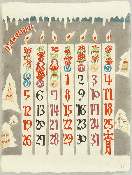 Keisuke Serisawa (Serizawa) 1895-1984 - Calendar - December 1965