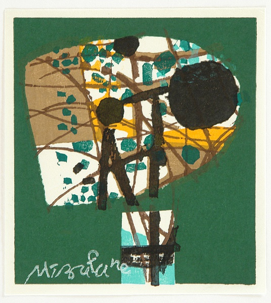 Rokushu Mizufune 1912-1980 - Abstract Design
