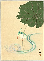Korin Ogata 1658-1716 - Kingfisher and Whirlpool