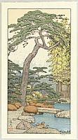 Toshi Yoshida 1911-1995 - Friendly Garden - Pine Tree