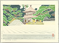 Toshi Yoshida 1911-1995 - Ginkakuji Garden