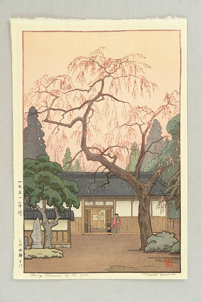 Toshi Yoshida 1911-1995 - Cherry Blossoms by the Gate