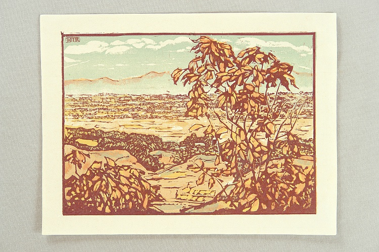 Hiroharu Nii born 1911 - Landscape