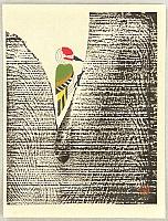 Toshiro Maeda 1904-1990 - Woodpecker