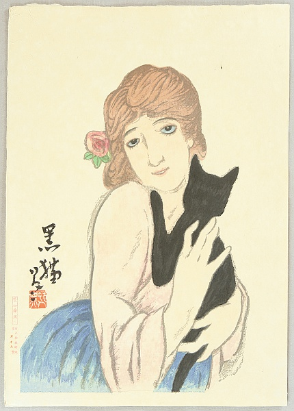 Yumeji Takehisa 1884-1934 - Black Cat - Kuroneko