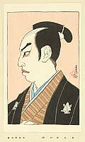 Shunsen Natori 1886-1960 - New Portraits - Sonosuke