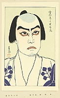 Seifu Matsuda fl. ca. 1915 - New Portraits - Koshiro