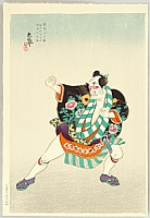 Tadamasa Ueno 1904-1970 - 18 Kabuki Make-ups - Senpei
