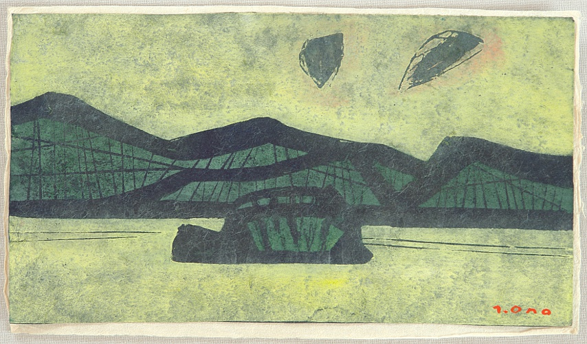 Tadashige Ono 1909-1990 - Mountain and Lake