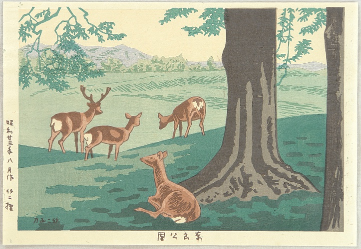 Takeji Asano 1900-1999 - Nara Park