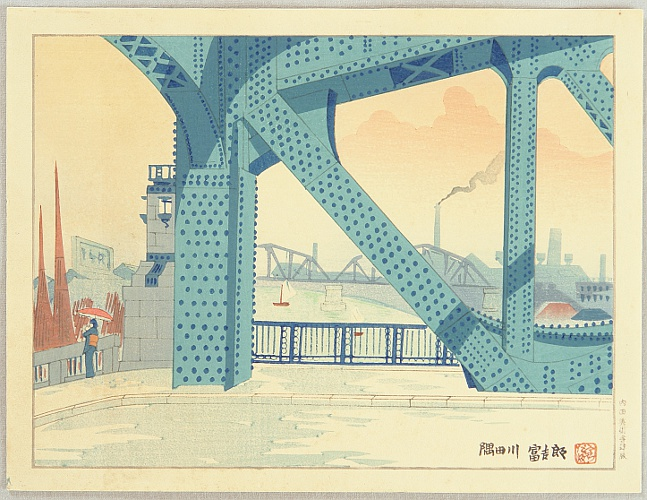 Tomikichiro Tokuriki 1902-1999 - Sumida River
