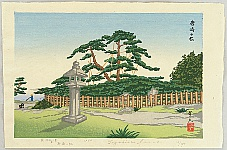Toyohisa Inoue 1914 - ? - Pine Tree of Karasaki
