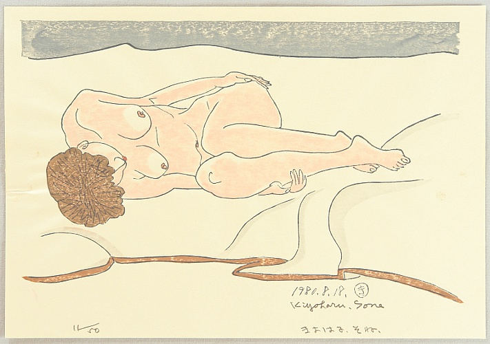 Kiyoharu Sone born 1930 - Nude