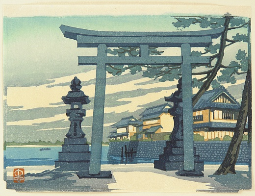 Tadahiro Hashiba 1894-1989 - One Hundred Famous Views of Kuwana - Sumiyoshi Bay