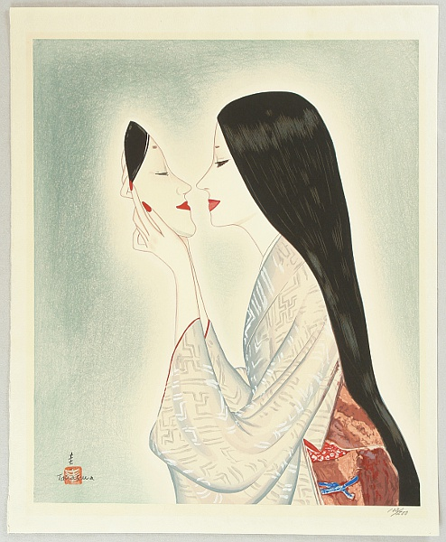 Keiichi Takasawa 1914-1984 - Beauty and Mask