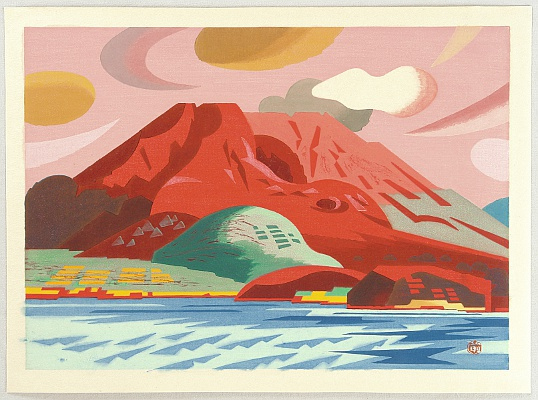 Toshiro Maeda 1904-1990 - Red Mountain