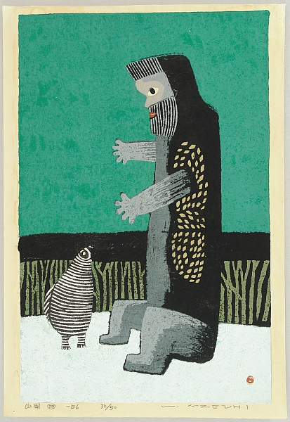 Umetaro Azechi 1902-1999 - Mountain Man 4