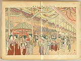 not identified - Illustrated Magazine for Customs and Manners - Vol.366,  Shiba Park Expo.