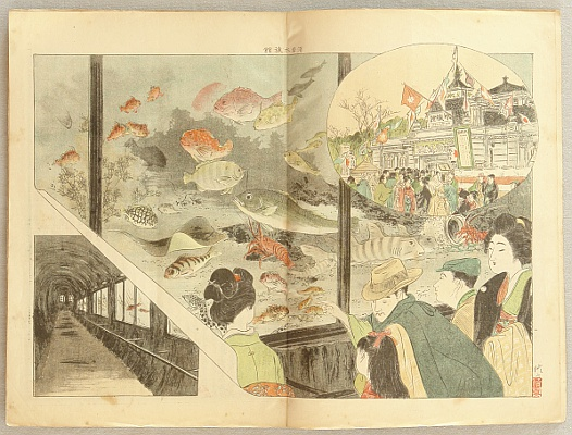 not identified - Illustrated Magazine for Customs and Manners - Vol.204,  Asakusa Aquarium