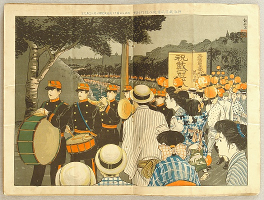 not identified - Illustrated Magazine for Customs and Manners - Vol.422,  Coronation Parade