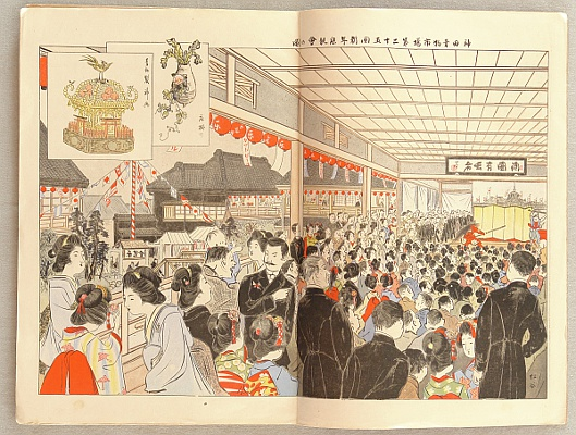 not identified - Illustrated Magazine for Customs and Manners - Vol.265,  New Year's Party