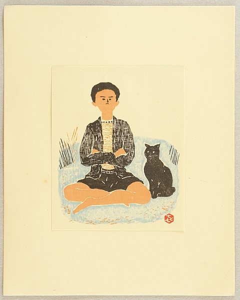 Kihei Sasajima 1906-1993 - Collection of Prints - Boy and  Cat