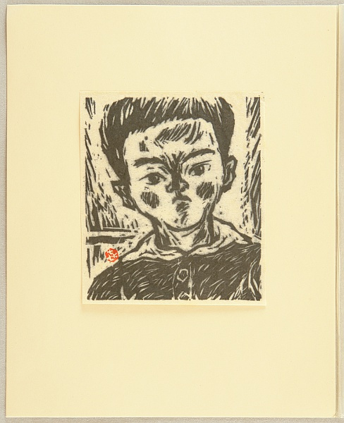 Kihei Sasajima 1906-1993 - Collection of Prints - Boy