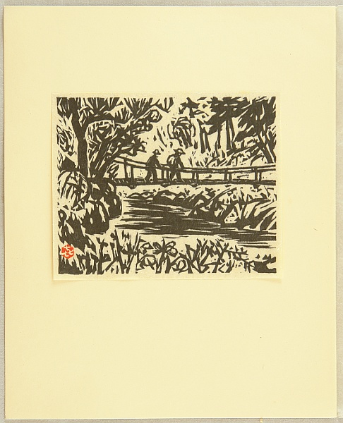 Kihei Sasajima 1906-1993 - Collection of Prints - Suspended Bridge