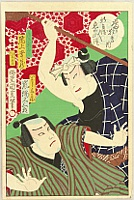Hosai Baido 1848-1920 - Kabuki - Fighting Craftsmen