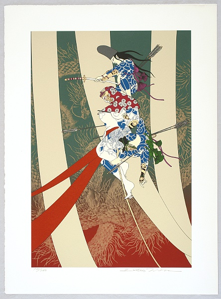 Hideo Takeda born 1948 - Genpei - The End of Yoshitsune
