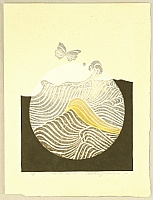 Reika Iwami born 1927 - Flower of Water - D