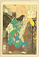 Yoshitoshi Tsukioka (Taiso) 1839-1892 - One Hundred Aspects of the Moon #42  - Moon of the Enemy's Lair