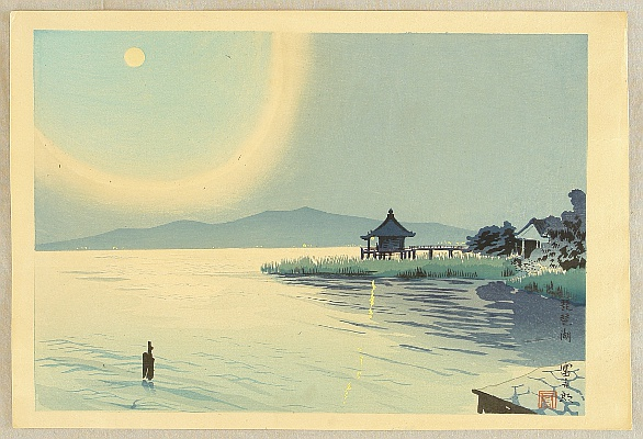 Tomikichiro Tokuriki 1902-1999 - Eight Views of Japan - Ukimido Temple