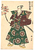 Toyokuni Utagawa 1769-1825 - Actor and Cherry Blossoms