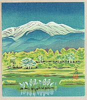 Kimio Ishii born 1923 - High Mountains and a Lake