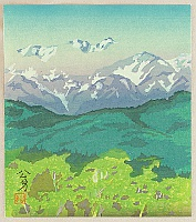 Kimio Ishii born 1923 - High Mountains