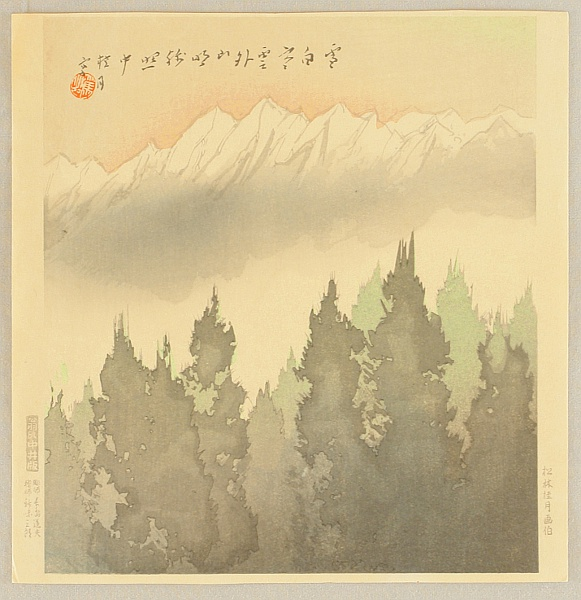 not identified - Misty Mountains