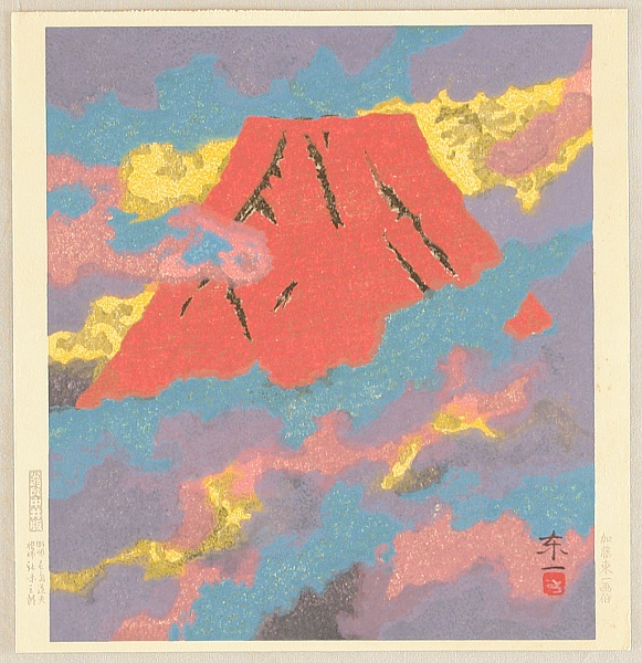 Toichi Kato 1916-1996 - Red Mt. Fuji