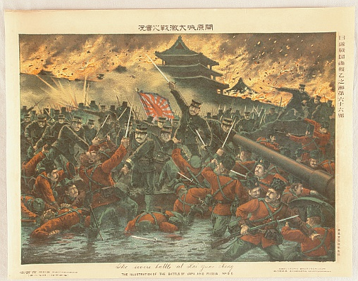 Unknown - Russo-Japanese War - Battle at Kai yuan cheng
