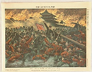 Russo-Japanese War - Battle at Kai yuan cheng