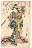 Toyokuni Utagawa 1769-1825 - Kabuki Dancer