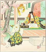 Sadanobu III Hasegawa 1881-1963 - Eighteen Kabuki Plays of Loyalty and Filial Piety - Meeting
