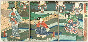 Prince Genji in Japanese Garden